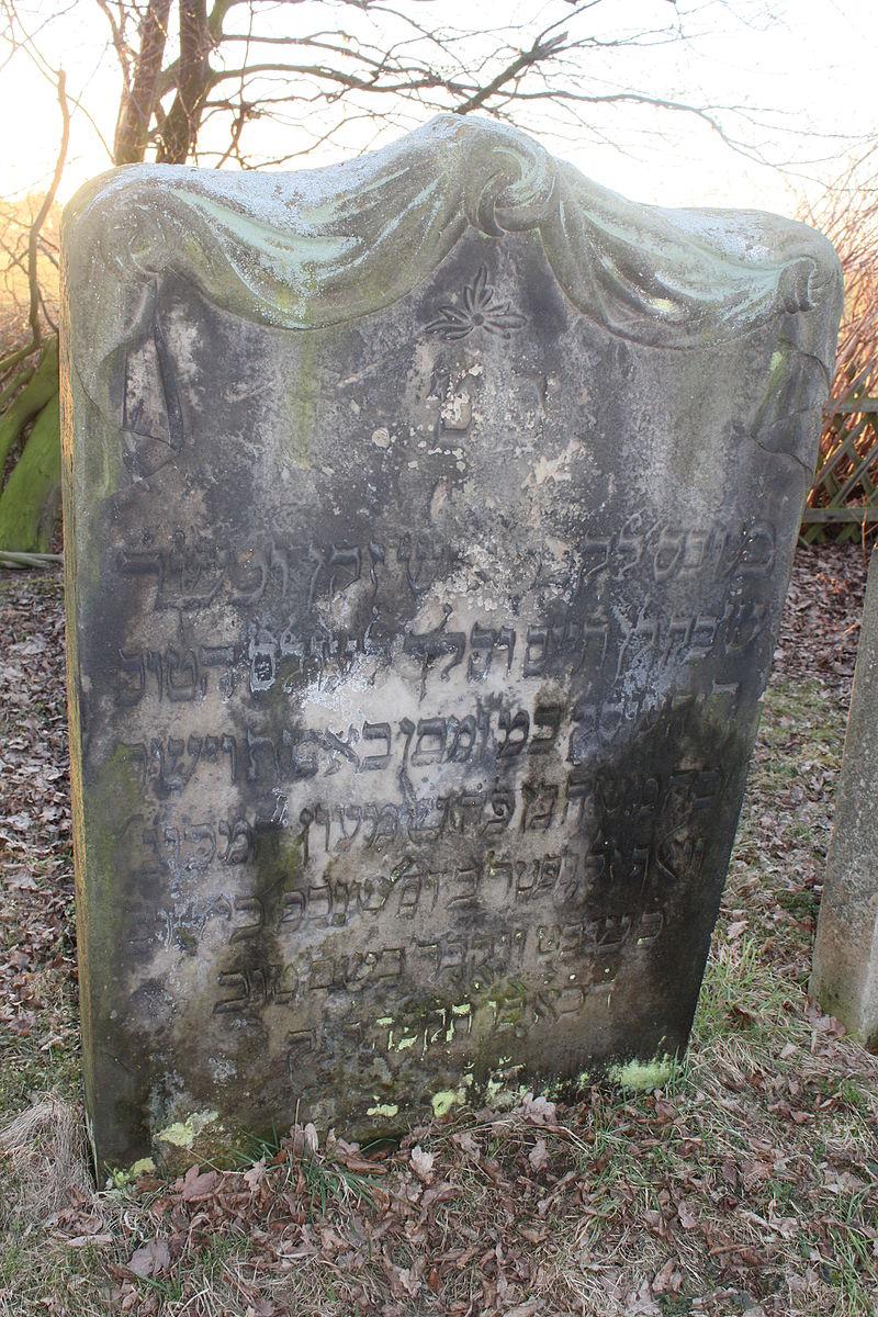 Jüdischer Friedhof Bolzum Sehnde-Bolzum Niedersachsen 41.JPG
