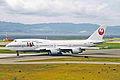 JA8077 1 B747-446 JAL Japan Airlines KIX 12JUL01 (6907702498).jpg