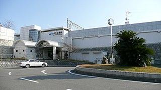 JR Ogura Station railway station in Uji, Kyoto prefecture, Japan