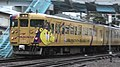 JRW 115 set D-11 Fagiano Okayama livery Itozaki Station 2020-02-16 2.jpg
