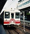 JR Central 119 at Toyohashi Station 19891223.jpg