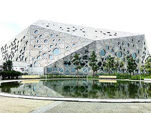 Sheikh Jaber Al Ahmad Cultural Centre - Sheikh Jaber Al Ahmad Cultural Centre, also known as Kuwait Opera House