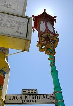 Jack Kerouac Alley street sign.jpg