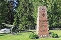 Jalkaväkirykmentti 49 muistomerkki Juva.jpg