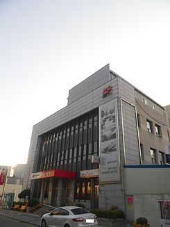 Jangseong Post office.JPG