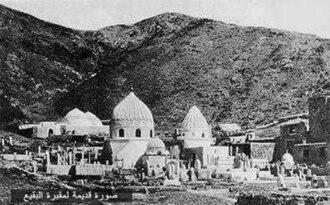 Jannat al-Mu'alla - Jannatul Mualla before 1925, during the Ottoman period.