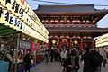 Japan - Tokyo (Asakusa) (10005238943).jpg