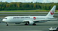 Japan Airlines 767 taxiing at ANC (6723114225).jpg