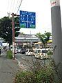Japan National Route 263 near Noke Station.jpg