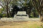 Japanese Aviation Memorial - Yoyogi Park - Tokyo, Japan - DSC05555.jpg