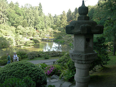 Japanese Garden seattle japanese garden - wikipedia