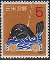 Japanese New Year Stamp 1957.JPG