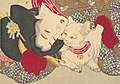 Japanese woman and cat art face detail, from- MET DP143321 (cropped).jpg
