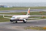Jetstar Japan, GK206, Airbus A320-232, JA13JJ, Departed to Narita, Kansai Airport (17009656008).jpg