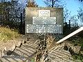 Jewish cemetery in Bobowa3.jpg