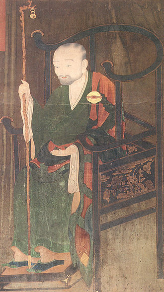 Jinul - Image: Jinul