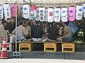 Jizōbon,兵庫県西宮市市庭町 社家町地蔵尊8249087.JPG