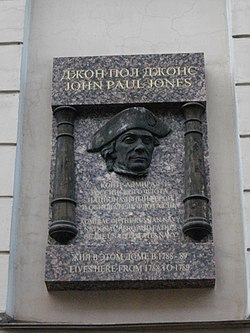 John paul jones plaque