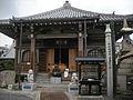 Joko-enman-ji 2.jpg
