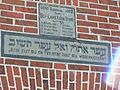 Joodse begraafplaats Oude Pekela 07.JPG