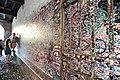 Juliet's Entryway - panoramio (2).jpg