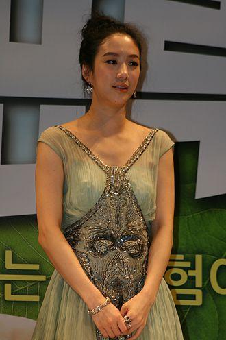 Korean Australians - Image: Jung Ryeo won