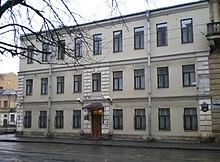 Il dipartimento di giurisprudenza dell'Università di Stato di San Pietroburgo (allora Leningrado), luogo dove Medvedev studiò ed in seguito insegnò.