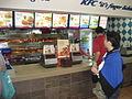 KFC sg.jpg