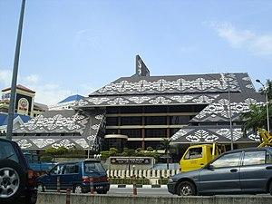 The Perpustakaan Negara Malaysia or National L...