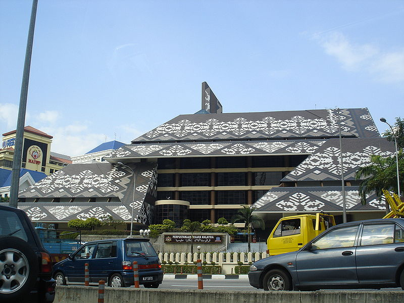 File:KL-national library.JPG