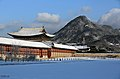 KOCIS Korea Snowfall in Gyeongbokgung 17 (11318861476).jpg