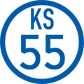 KS-55 station number.png