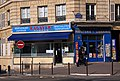 Kagayaki, 79 Boulevard Beaumarchais 1, Paris 29 March 2013.jpg
