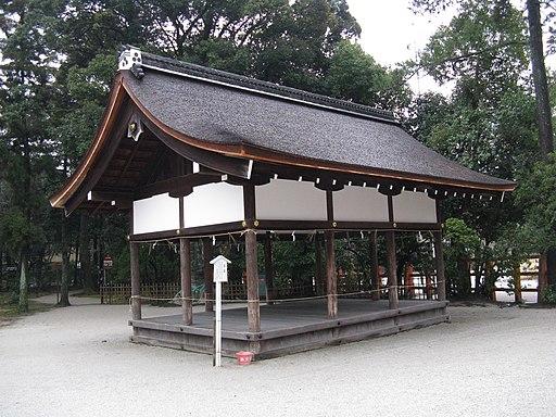 Kamigamo-jinja gakunoya