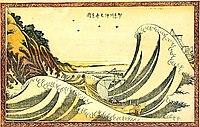 Kanagawa-oki Honmoku no zu, estampa creada alrededor de 1803.