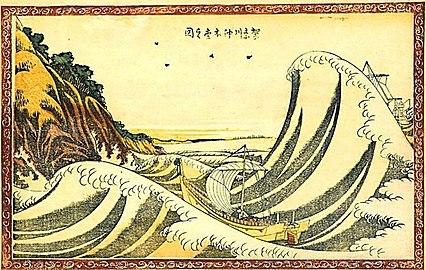 La Grande Onda Di Kanagawa Wikipedia
