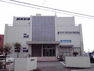 Kantō Railway Railway operating company in Japan
