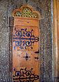 Karpacz Bierutowice Świątynia Wang - drzwi. Foto Barbara Maliszewska.JPG