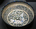Kashan, iran, ciotola con animale cornuto, 1250-1300 ca..JPG