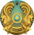 Kazakhstan National Emblem.png