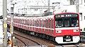 Keikyu-railway-1725F-20200104-152932.jpg