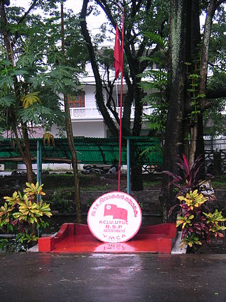 Revolutionary Socialist Party (India) - RSP-UTUC flagpole in Allepey, Kerala