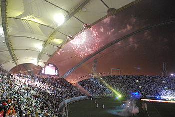 English: Khalifa International Stadium, during...