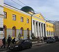 Kharkiv Universytetska cerkva SAM 9128 63-101-1008.JPG