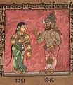Kichaka cherchant à séduire Draupadi.jpg