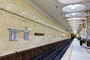 Kiyevskaya (Filyovskaya Line) - Station platform