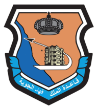King Fahd Air Base Emblem.png