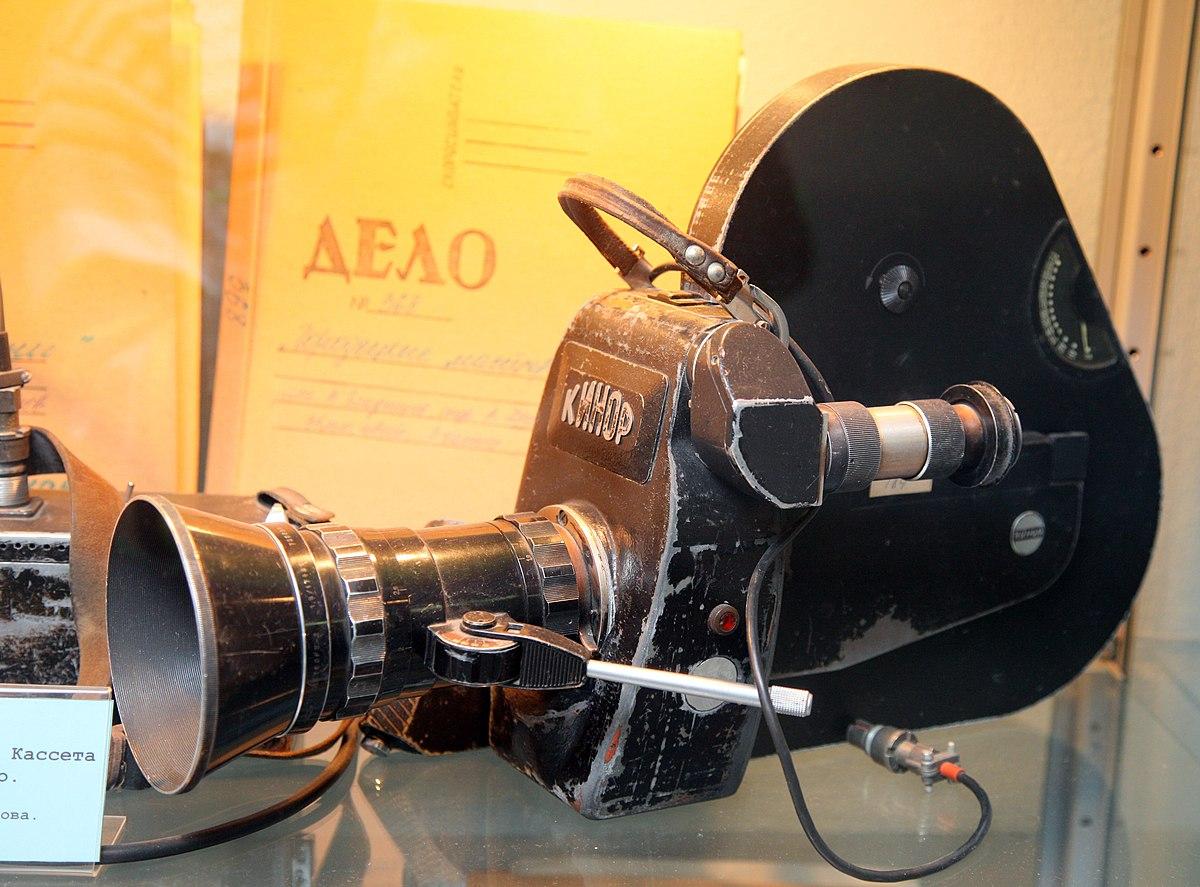Кинор 16СХ-2М