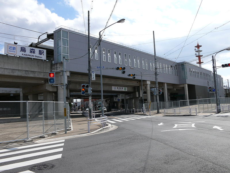 File:Kintetsu Kasumori Station 01.JPG