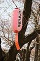 Kitakami (2446517909).jpg